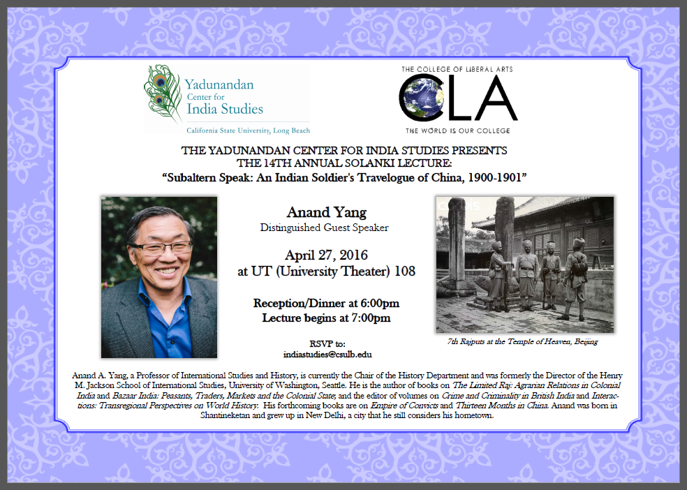https://cla.csulb.edu/wp-content/uploads/2016/04/THE-14TH-ANNUAL-SOLANKI-LECTURE